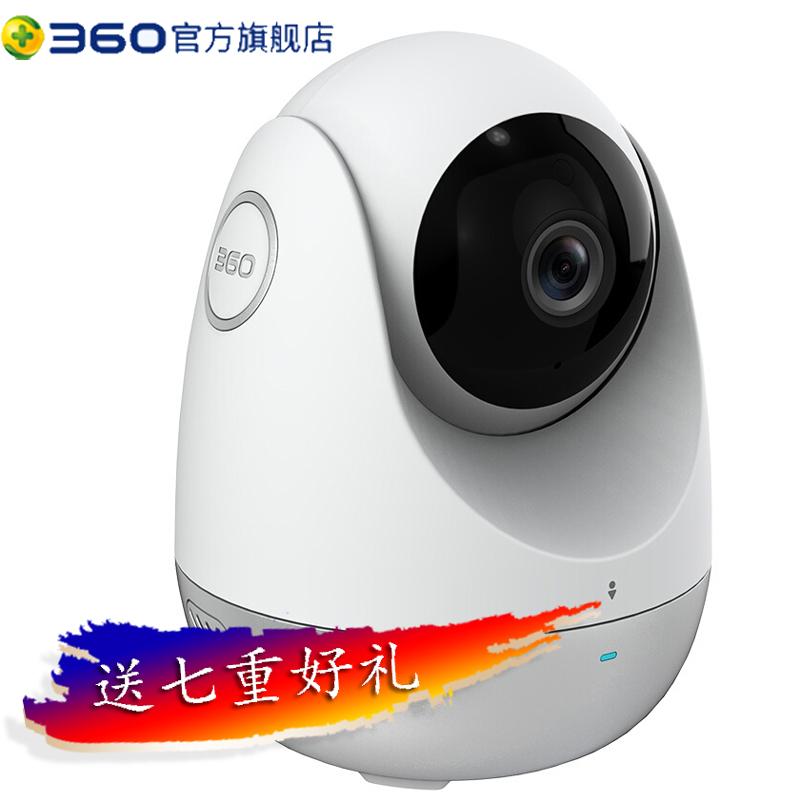 360度智能摄像头云台版1080P高清夜视家用无线wifi网络全景监控机