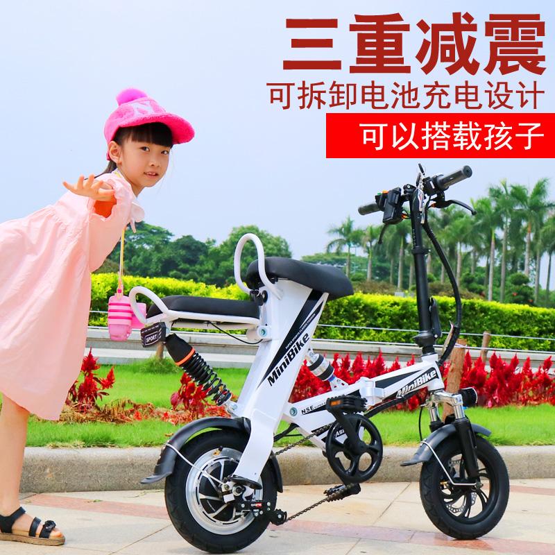 折叠迷你电动车便携小型亲子代步双人助力锂电自行车电瓶车滑板车