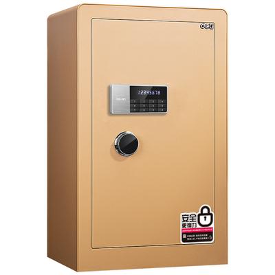 得力保险箱-保管箱系列 4080电子密码开锁家用安全防盗保管箱80cm