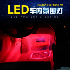 тюнинг фар Ming automotive supplies LED