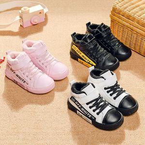 童鞋男童二棉鞋女童保暖冬鞋防水儿童棉鞋2018新款冬季加厚加绒鞋