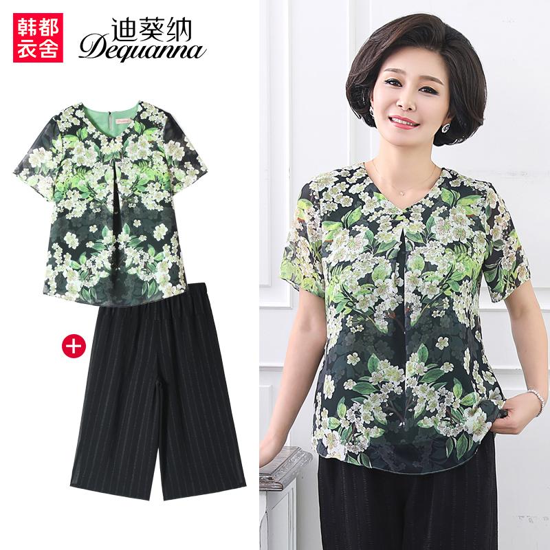 迪葵纳中老年女装夏装新款中年妈妈装碎花短袖两件套套装WD7384轩
