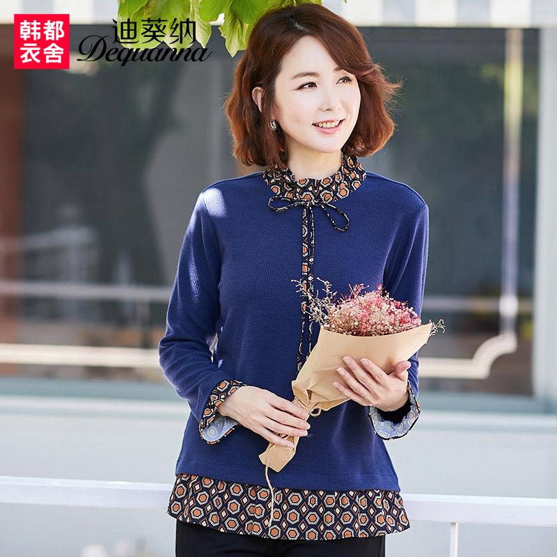 迪葵纳妈妈装秋装新款中年中老年女装长袖T恤女上衣WQ7753沣0909