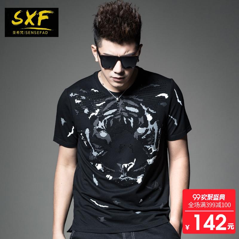 SXF圣希梵短袖男 2018夏季新款男装 个性迷彩上衣烫钻潮流男士T恤