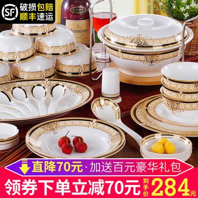 碗碟套裝 家用景德鎮陶瓷餐具套裝 骨瓷碗盤歐式中式碗筷組合送禮