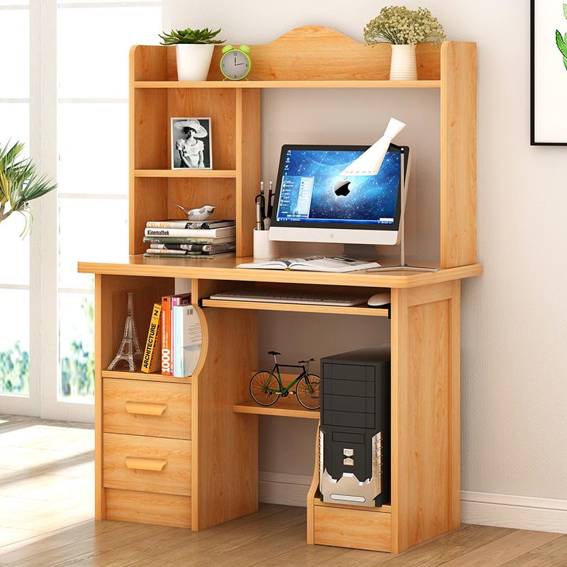 欧意朗 电脑台式桌书桌书架组合多功能简易办公桌简约现代写字桌