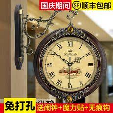 Настенные часы Aisda 9031