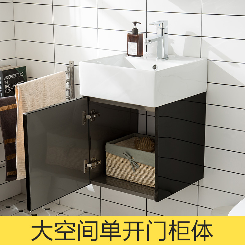 Usd 285 13 Mini Small Apartment Bathroom Cabinet Combination 40 Cm