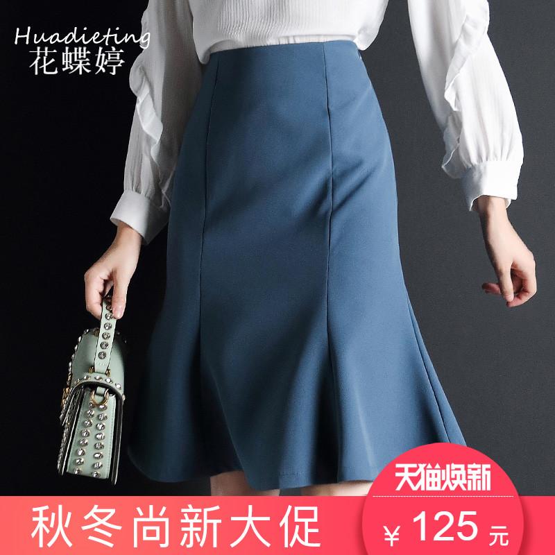 女装2018秋季新款包臀裙中长款高腰a字裙早秋chic半身裙鱼尾裙子