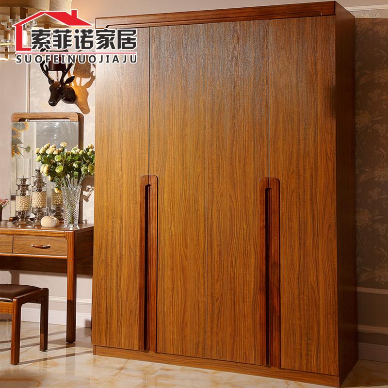 现代新中式实木板式组合衣柜卧室成套家具2门4门简约储物衣橱定制