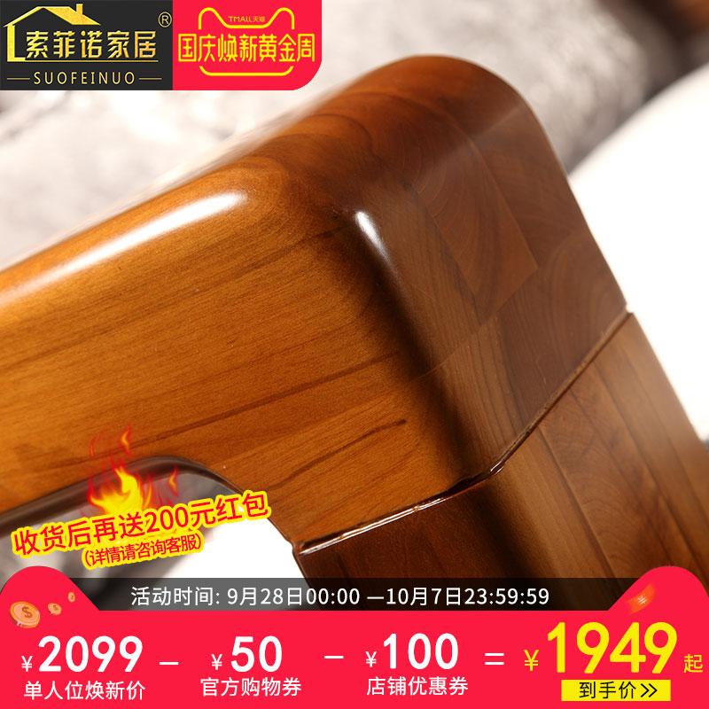 中式实木沙发客厅整装大小户型组合沙发乌金木色客厅成套家具定制