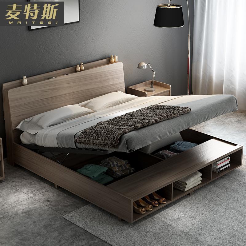 气动高箱储物板式床小户型1.5m卧室1.8米现代简约双人大床家具