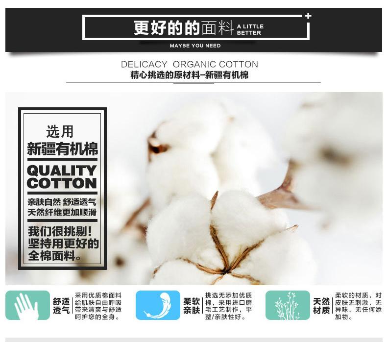 印象传说旗舰店_Insayon/印象传说品牌产品评情图
