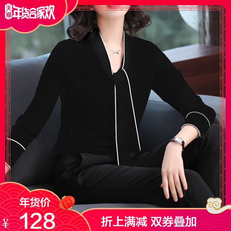 Large size women's 2018 new autumn V-neck loose cover belly chiffon shirt was thin fat mm shirt female 200 pounds