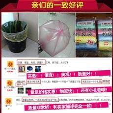 Мешки для мусора Chang Kee 01