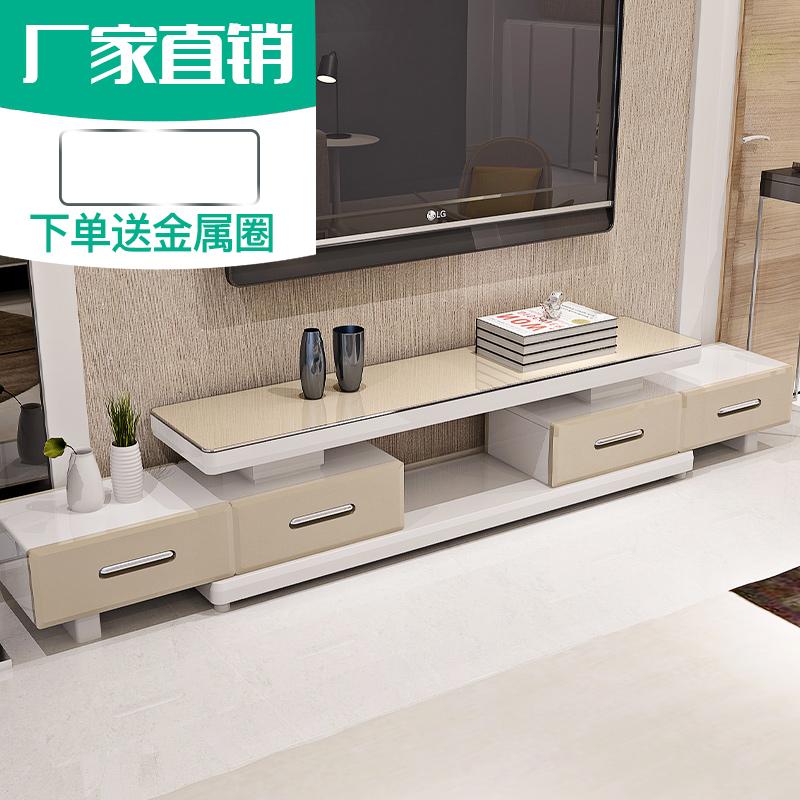若蝶 现代简约钢化玻璃电视柜茶几组合套装 小户型客厅烤漆电视柜