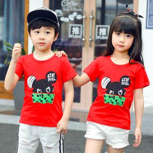 夏装儿童短袖t恤男童女童纯棉半袖打底衫宝宝中大童小孩上衣童装