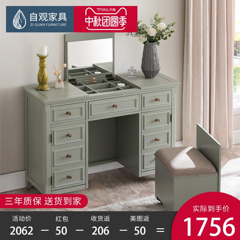 自观欧式多功能化妆台卧室带镜首饰化妆桌实木梳妆柜 美式梳妆台