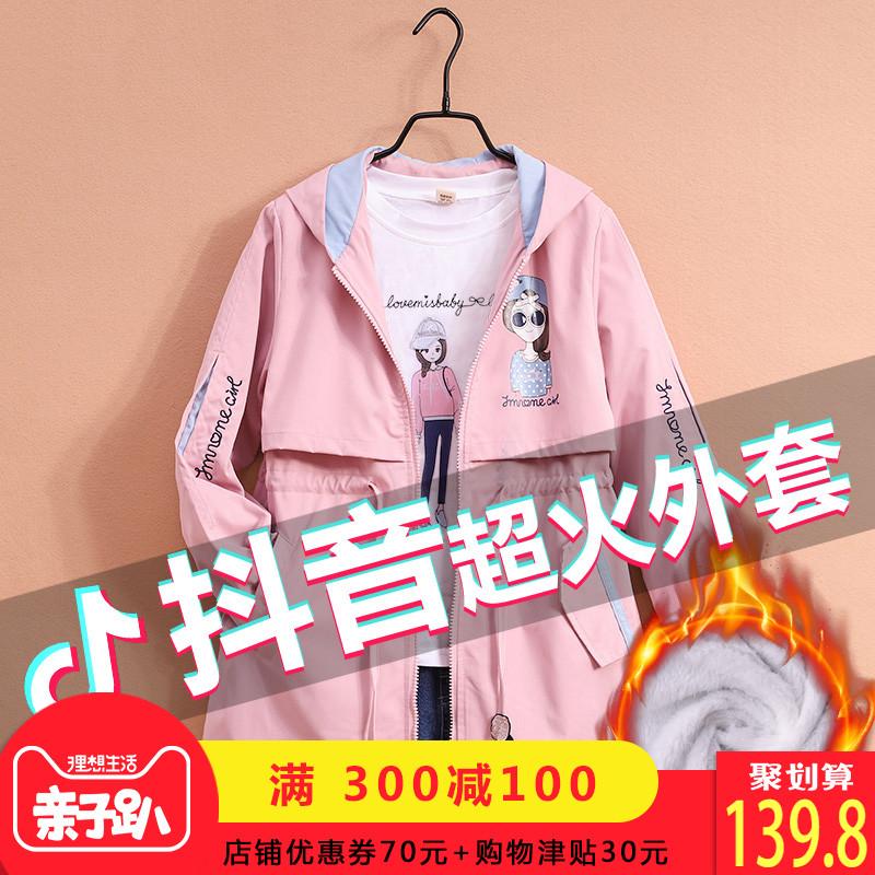 女童外套加绒加厚秋冬季2018新款12中大童风衣15岁儿童洋气冬装焱