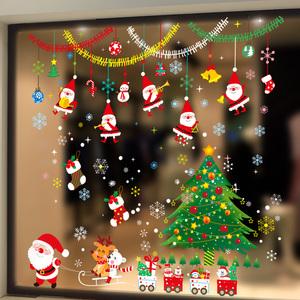 圣诞节店铺玻璃橱窗气氛布置挂饰窗花墙贴纸公司吊饰装饰自粘贴画
