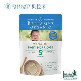 贝拉米有机婴儿燕麦高铁米粉125g*2袋