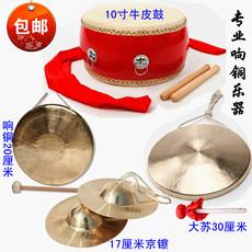 Ручной гонг Guangyao 15-40 30