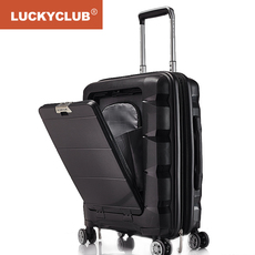 Чемодан Lucky club ic21 20