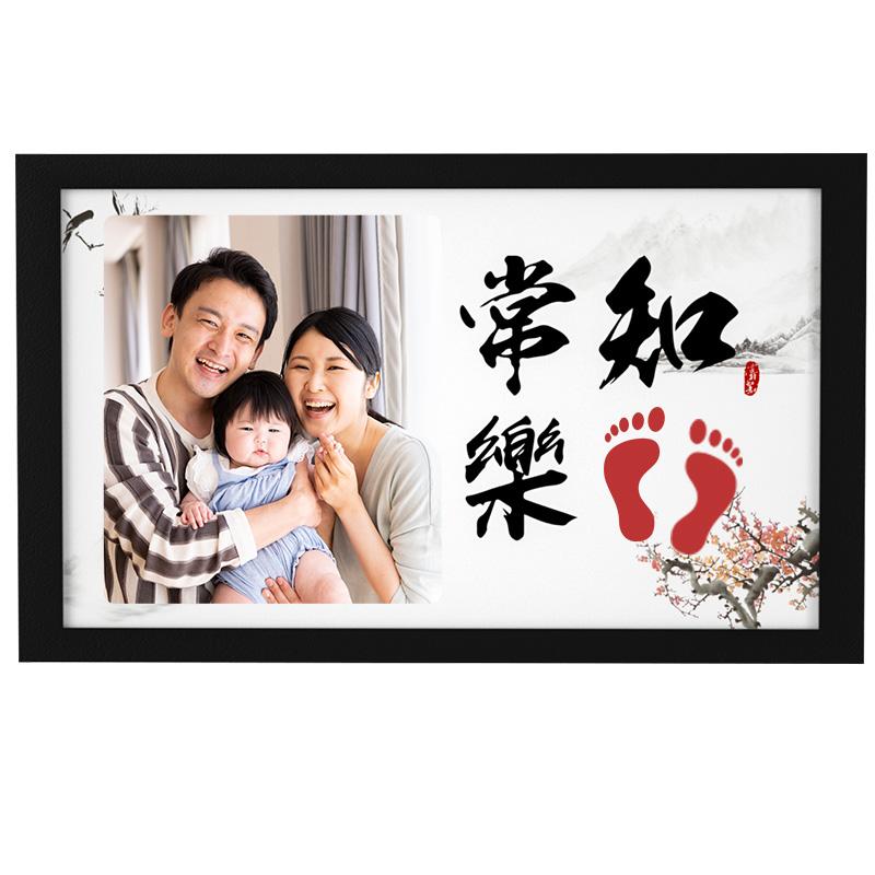 宝宝手足印泥满月手印脚印画百天婴儿周岁礼物相框创意纪念品永久
