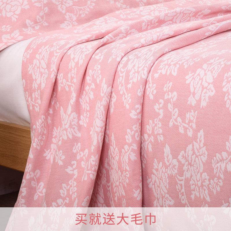毛毛雨毛巾被纯棉毯子040088