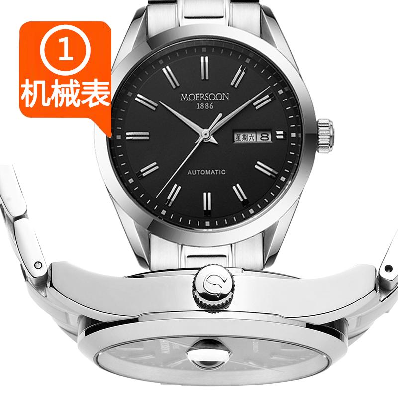 男士手表防水时尚新款全自动潮流休闲双日历手表男机械表