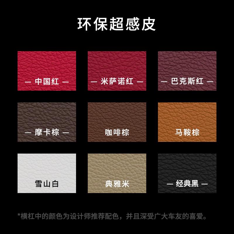 Цвет: Пятиместный-экологичный ультра-смысле кожа-обратите внимание-автомобиль-цвет-полный пакет