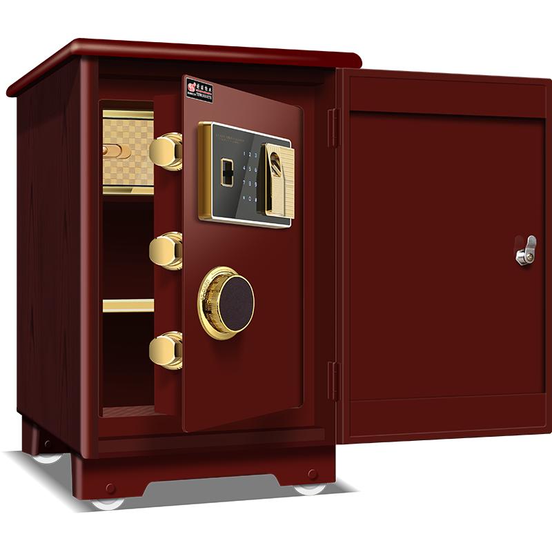 鸿运保险柜家用入墙保险箱防火办公指纹密码小型床头60cm防盗
