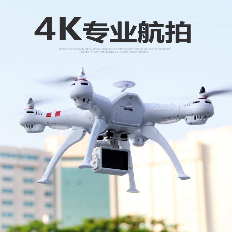 专业无人机实时遥控航拍高清智能4K遥控飞机充电动耐摔四轴飞行器
