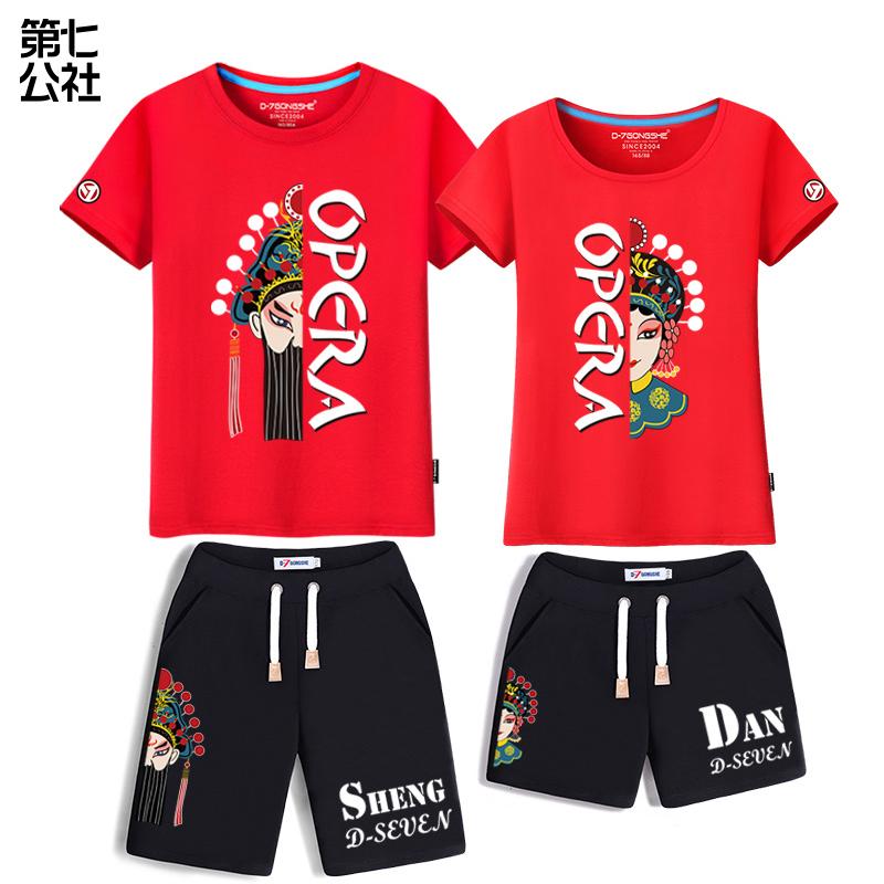 不一样的情侣套装夏装2018新款ins超火的中国风运动短袖t恤女款潮