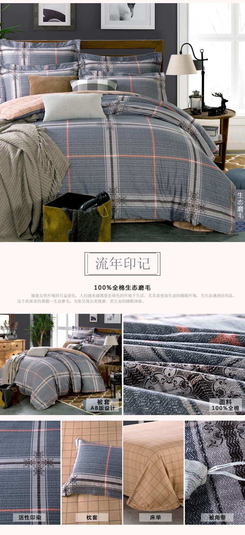 洛奇家纺专营店_皇钻品牌产品评情图