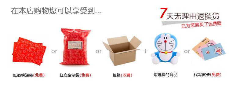 迪卡梦玩具专营店_伊佳贝尔品牌产品评情图