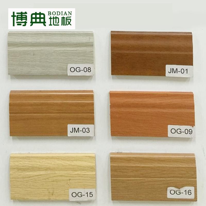 博典 实木地板配件 脚线踢脚线 底脚线 配件不单独销售