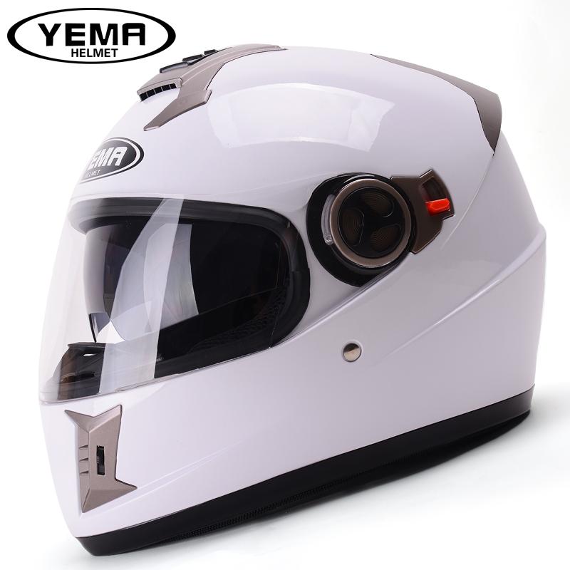 野马冬季电动摩托车头盔男四季保暖全盔覆式安全帽机车双镜片防雾