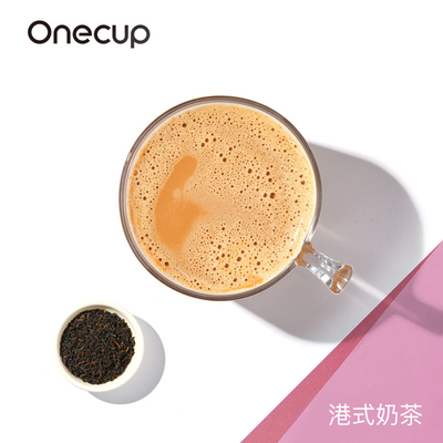 ONE CUPonecup