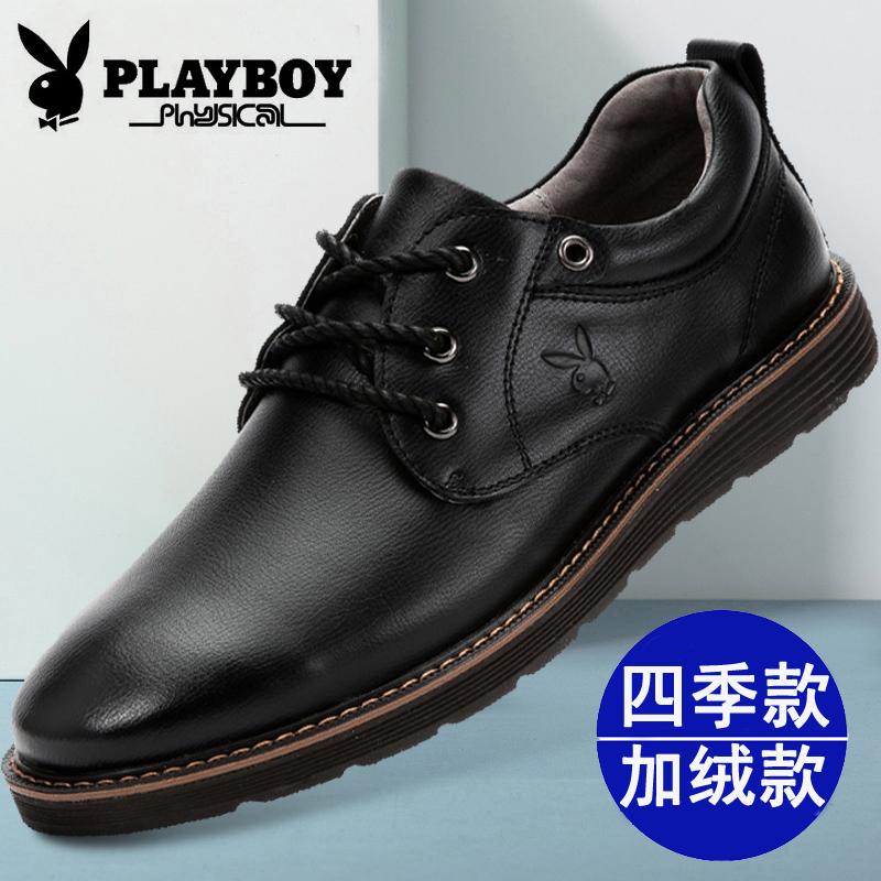 Демисезонные ботинки Playboy sbgx39115