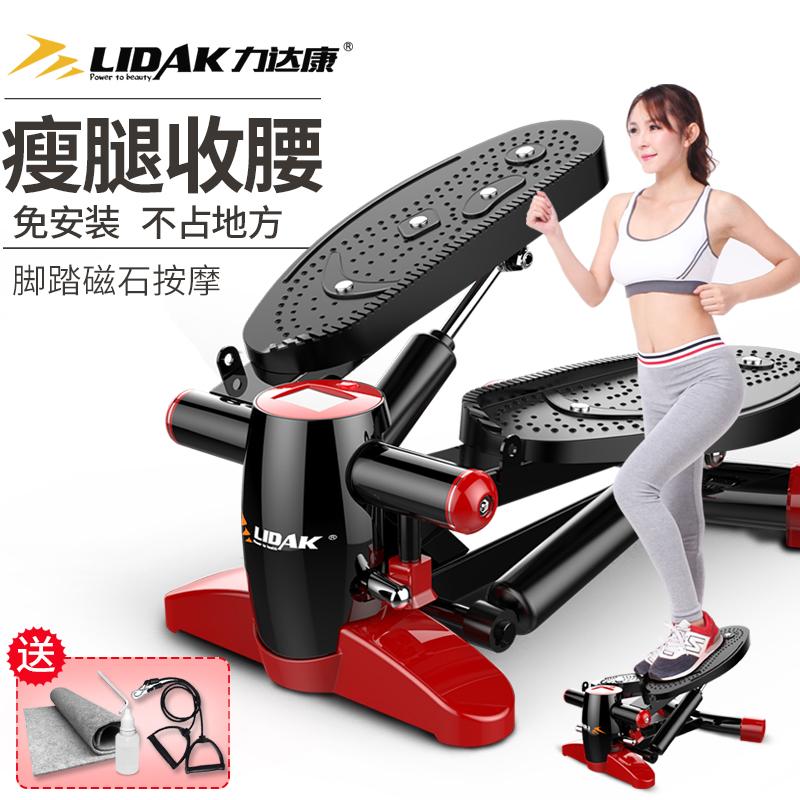 踏步机 家用减肥机健身器材脚踏机多功能瘦腿瘦腰力达康运动器材