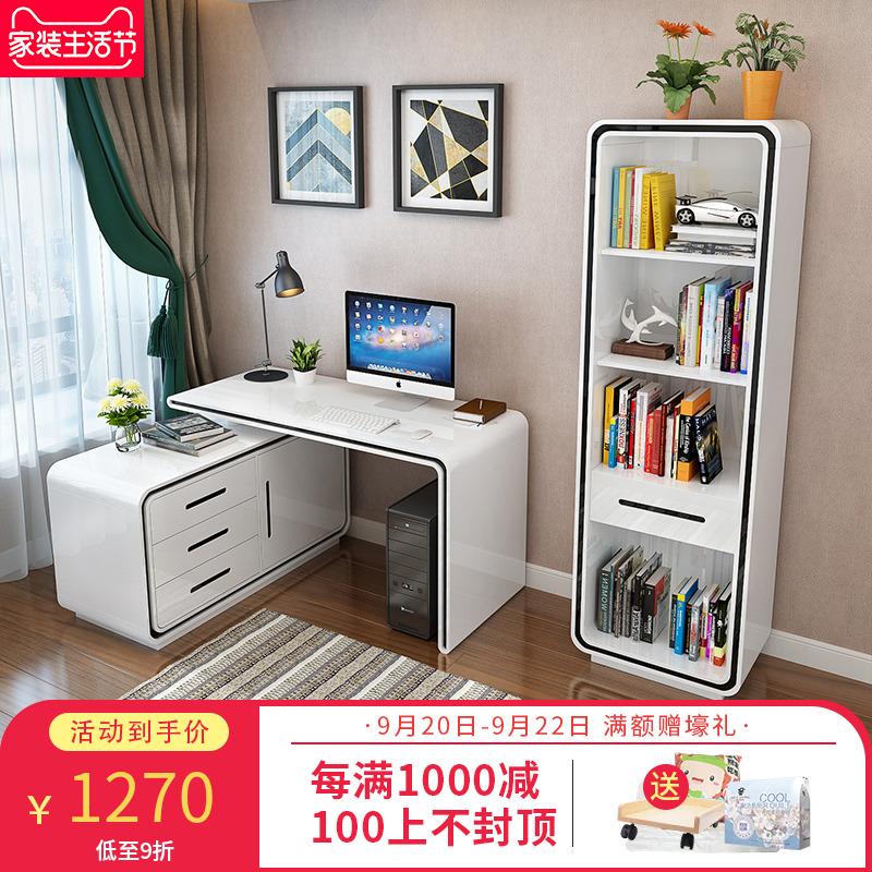 现代简约烤漆书桌书架书柜组合 小户型家用旋转转角电脑台式桌子