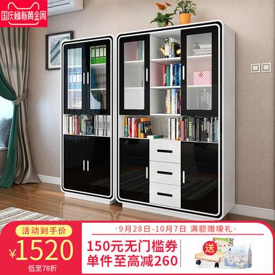 客厅烤漆带玻璃门书柜书架组合 简约现代小户型书橱储物柜柜子