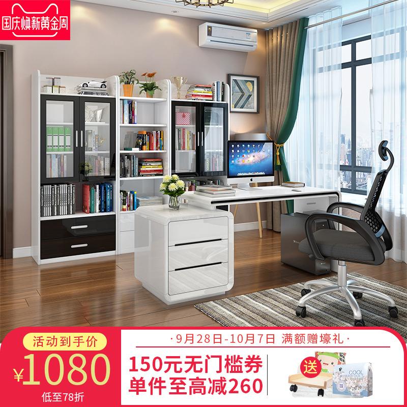 台式电脑桌 现代简约家用卧室时尚旋转白色烤漆书桌书架书柜组合