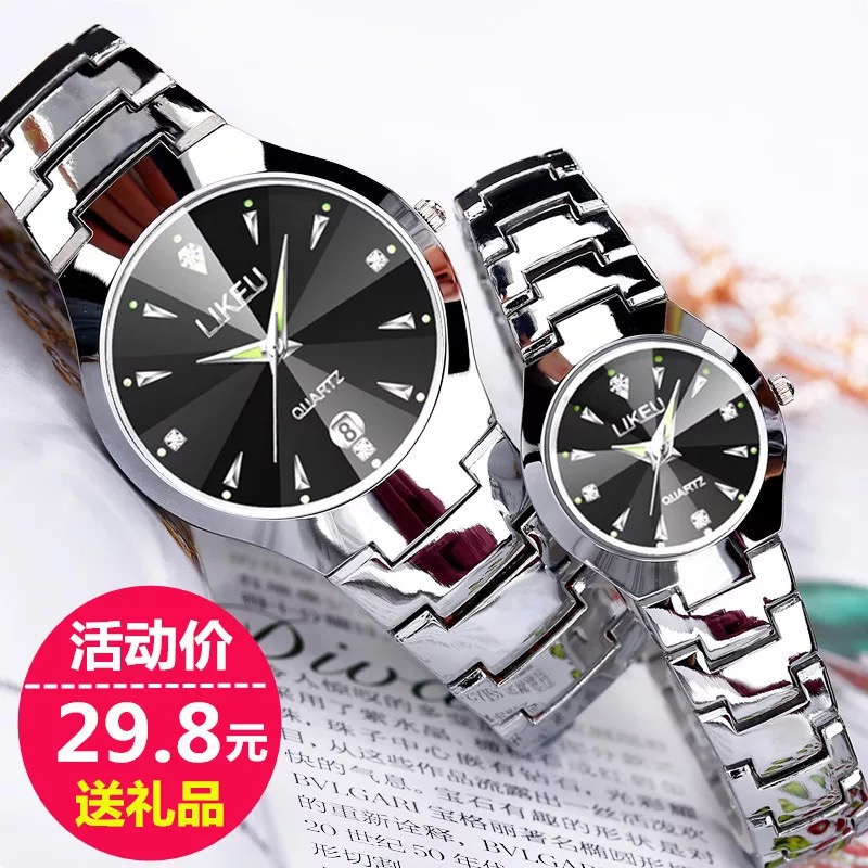 Authentic Korean minimalist female students waterproof quartz watch male table female table Fashionable ladies watch male couple tables