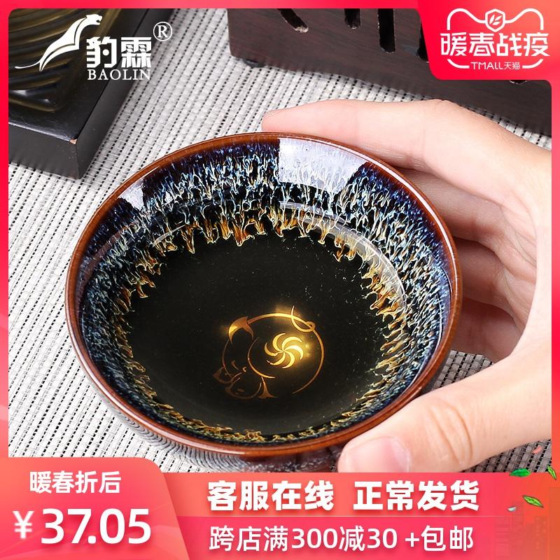 建盏大号碗功夫茶杯陶瓷单个茶盏杯品茗杯茶具主人单杯斗笠纯手工