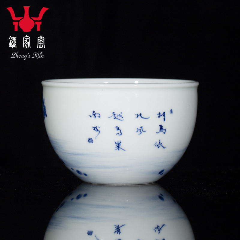 Clock home up jingdezhen blue and white maintain master cup cup individuals dedicated CPU girlfriend kunfu tea sample tea cup