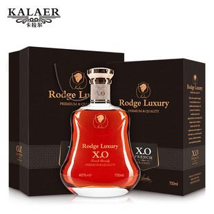 卡拉尔法国洋酒xo白兰地brandy礼盒套装烈酒婚宴送礼白兰地xo洋酒
