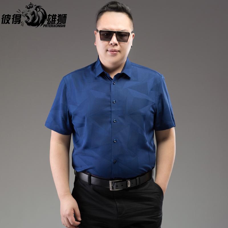 2018新款男士短袖衬衫夏装加肥加大码宽松肥佬胖男特大号半袖衬衣