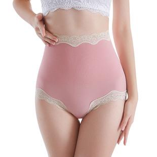 天天特价 2件装无缝塑身三角裤 高腰收腹内裤蕾丝边束腰性感内裤